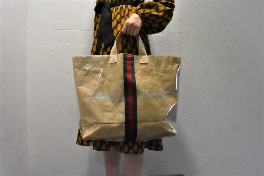 注目度抜群!COMME des GARCONS×GUCCIのPVCトートバッグをお買取りさせて頂きました!