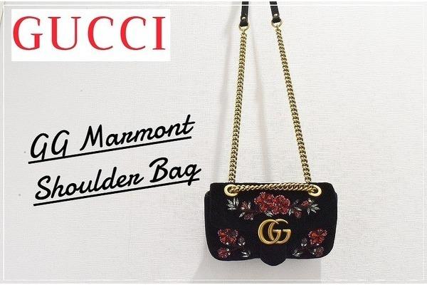 GUCCI(グッチ)より、GGマーモントキルティングスモールショルダーバッグをお買取させていただきました!!