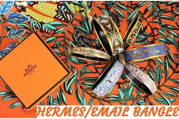 HERMES(エルメス)のエマイユバングルをお買取りさせていただきました!春先のコーディネートを華やかにしてくれること間違いなし♪