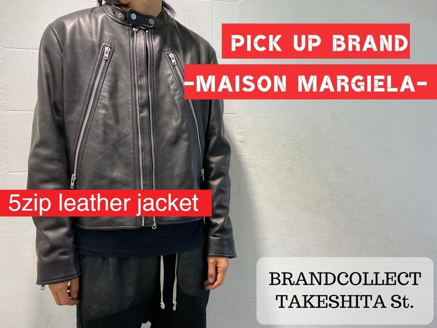 【高価買取】Maison Margiera(メゾンマルジェラ)で最も愛されたアイテム「八の字ライダースジャケット」とは?
