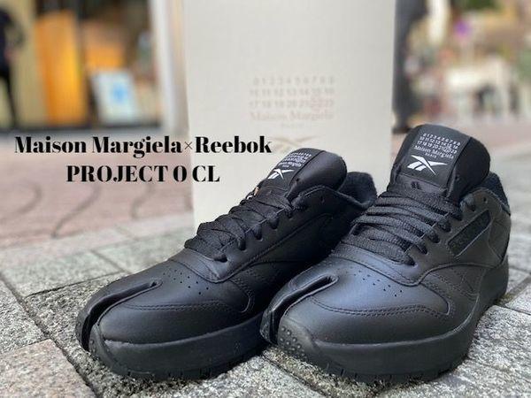 【試着入荷】続報!今度は足袋!Maison Margiela×Reebok PROJECT 0 CL入荷です。