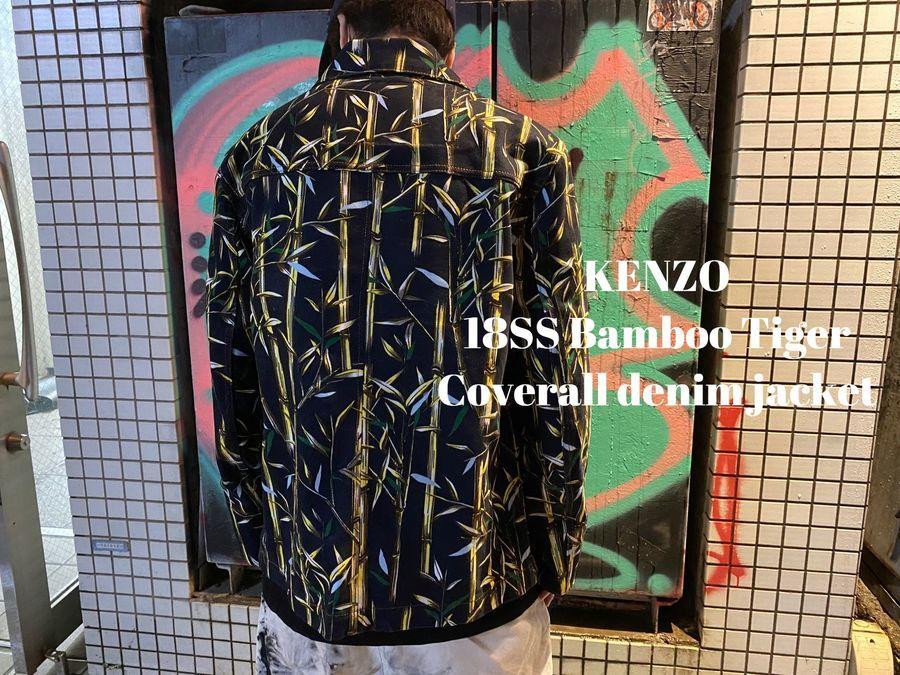 【新着入荷】KENZOより18SS Bamboo Tiger Coverall denim jacketが入荷致しました。