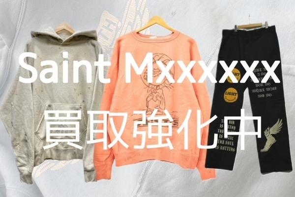 ブランドコレクト竹下通り店でもSAINT MICHAEL -セントマイケル -は高価買取!!!!