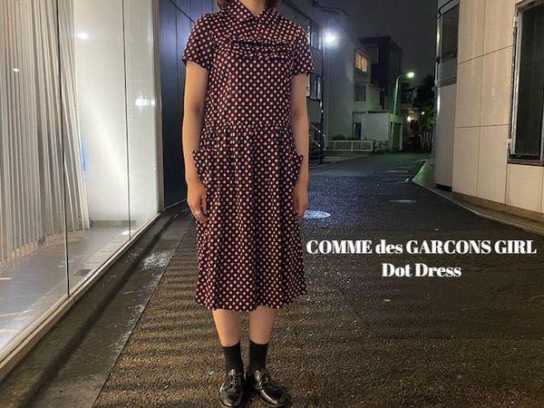 【新着入荷】買取イベント対象ブランドCOMME des GARCONS GIRLのドットワンピースが入荷致しました。