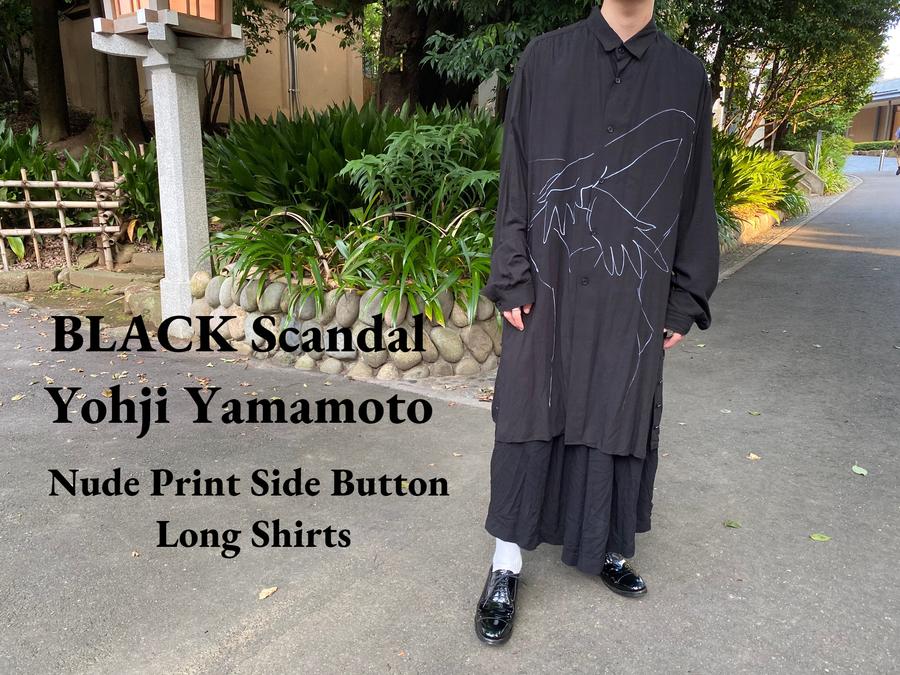 【新着入荷】買取イベント対象ブランドBLACK Scandal Yohji Yamamotoのヌードプリントサイドボタンロングシャツが入荷致しました。
