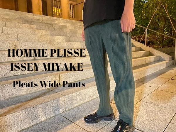 【新着入荷】買取イベント対象ブランドHOMME PLISSE ISSEY MIYAKEのプリーツワイドパンツが入荷致しました。