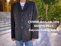【新着入荷】買取イベント対象ブランドCOMME des GARCONS HOMME PLUSのポリエステル縮絨ジャケットが入荷致しました。
