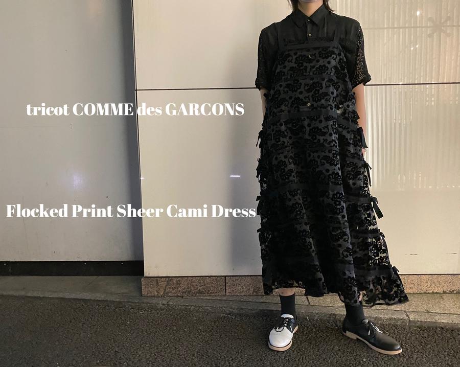【新着入荷】買取イベント対象ブランドtricot COMME des GARCONSのフロッキープリントシアーキャミワンピースが入荷致しました。