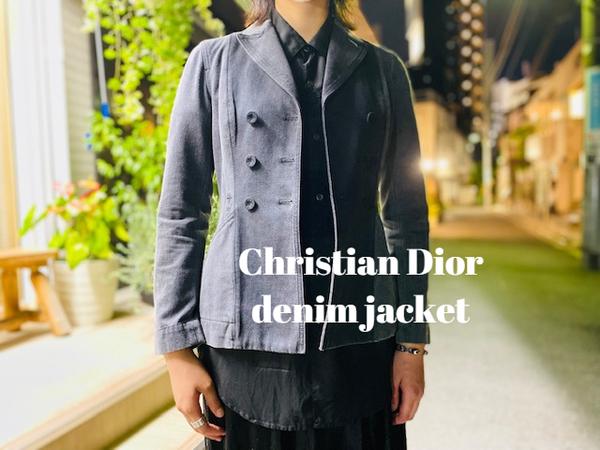 【新着入荷】買取イベント対象ブランドChristian Diorのデニムジャケットが入荷致しました。