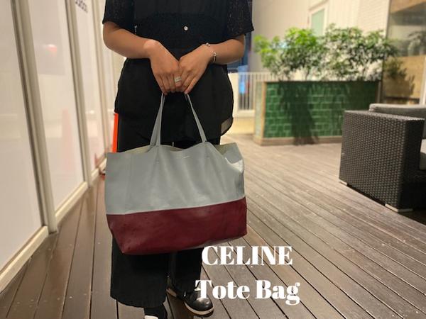 【新着入荷】買取イベント対象ブランドCELINEのトートバッグが入荷致しました。