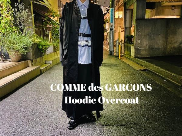 【新着入荷】買取イベント対象ブランドCOMME des GARCONSのフーディオーバーコートが入荷致しました。