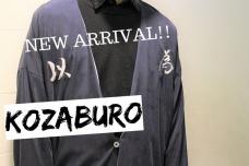 KOZABURO(コウザブロウ)からをキモノジャケットと変形デニムパンツをお買取りさせて頂きました!:画像1