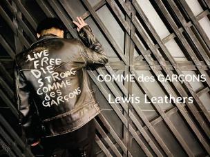 【入荷速報】至高のアイテム Lewis Leathers COMME des GARCONS ライトニング入荷!