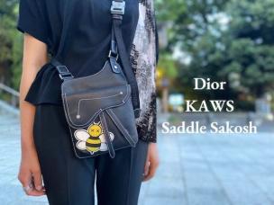 入荷情報Dior