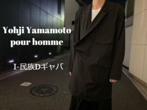 入荷情報Yohji Yamamoto
