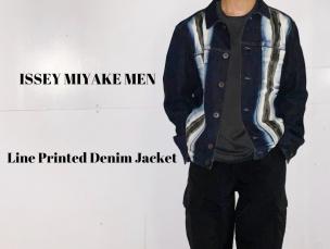 【新着入荷】買取イベント対象ブランドISSEY MIYAKE MENのラインプリントデニムジャケットが入荷致しました。