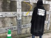 【BC原宿店】海外アーティスト多数着用ブランド misbhv (ミスビヘイブ) のファーコート 買取入荷!!:画像1
