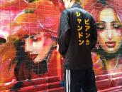 【BC原宿店】Bianca Chandon(ビアンカシャンドン) Windbreaker:画像1