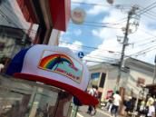 【BC原宿店】SAINT LAURENT PARIS(サンローランパリ)16SSパームツリーキャップを買取入荷しました!:画像1