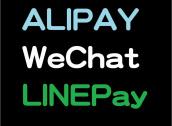 Alipay(アリペイ)・WeChat(ウィーチャット) ・LINE Pay(ラインペイ)対応致しまた!!:画像1
