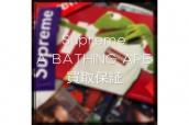 売るなら今!?Supreme・A BATHING APEの買取値段保証キャンペーン実施中!!:画像1
