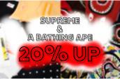 Supreme & A BATHING APE 買取金額20%UP!!  またまたやっちゃいます!!:画像1