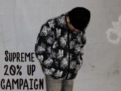 まだまだやってます!!Supreme買取20%UPキャンペーン!!!:画像1