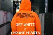 2つの金字塔!!OFF WHITE×CHROME HEARTSのコラボアイテム買取致しました!!!:画像1