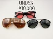 【原宿店オンラインショップ】UNDER¥10,000円で買えるサングラス特集!!!!:画像1