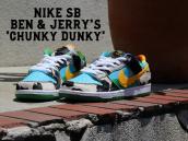 【噂の1足入荷!!!】NIKE SB × BEN & JERRY'S 'Chunky Dunky'  買取致しました!!(ナイキ ダンク):画像1