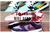 All in new condition! NIKE DUNK SB is in stock now.:画像1