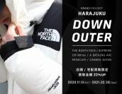 ダウンジャケット買取20%UPキャンペーン【~2021年2月末まで!】:画像1