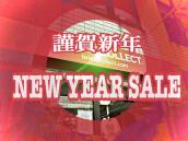 NEW YEAR SALE告知!並びに年末年始の営業について:画像1