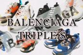 【高価買取】BALENCIAGA ( バレンシアガ ) トリプルS 高価買取します!:画像1