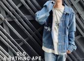 【元ネタはあのブランド!?】A BATHING APE (ア ベイシング エイプ)のオールドアイテム買取致しました!!!:画像1