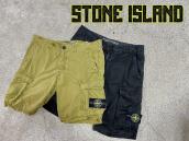 【テックウェア系と言えば!】STONE ISLAND(ストーンアイランド)のアイテム買取致しました!!!:画像1