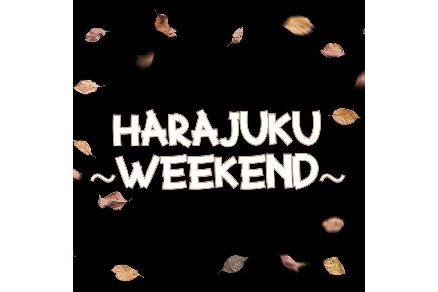 【~HARAJUKU WEEKEND~】週末のおすすめアイテムご紹介致します!!:画像1