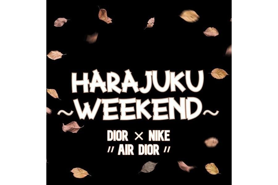 【~HARAJUKU WEEKEND~】AIR Dior / エア ディオール Air Jordan 1 High 3SH130ZDD ご紹介致します!!:画像1