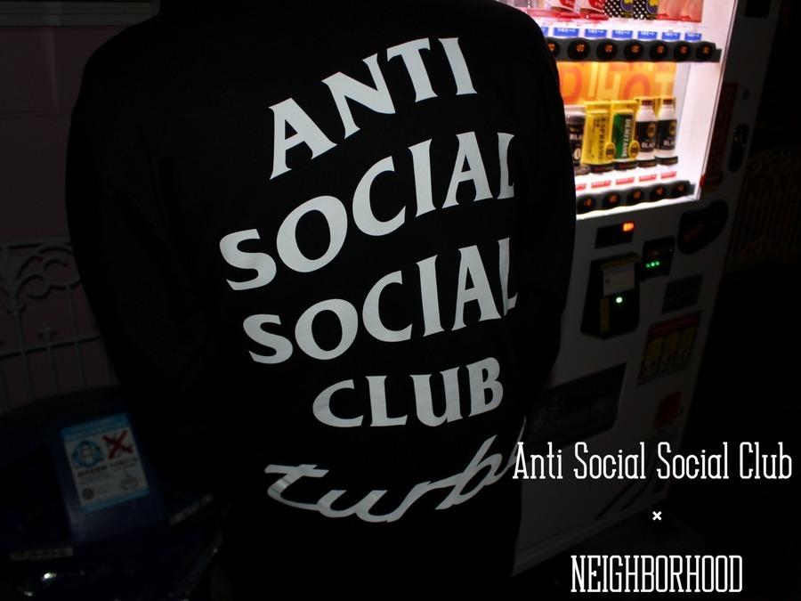 3時間限定!!??NEIGHBORHOOD × ANTI SOCIAL SOCIAL CLUBのコラボアイテム買取致しました!!!