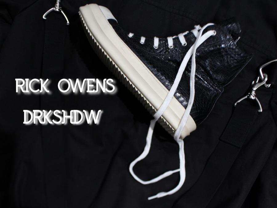 【原宿店オンラインショップ特集】RICK OWENS(リックオウエンス) や DRKSHDW(ダークシャドウ)  のおすすめアウター!