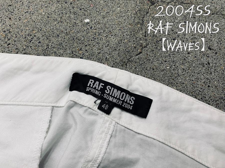 【シッダールタ。】2004SS RAF SIMONS(ラフシモンズ)からアーカイブアイテム入荷!!!