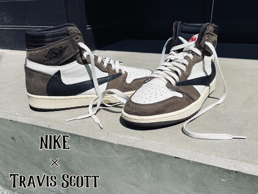 【大人気コラボ!!】NIKE(ナイキ) × Travis Scott(トラヴィススコット)買取致しました!
