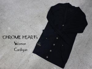 【激レア!!】CHROME HEARTS(クロムハーツ)からカーディガン入荷!!!:画像1