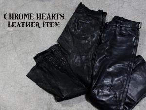 【#1】CHROME HEARTS(クロムハーツ)から激レアパンツが入荷!!!:画像1