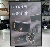 11月はCHANEL(シャネル)買取強化月間です!CHANEL(シャネル)を売るならブランドコレクト表参道店へ!:画像1