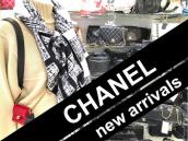 新入荷CHANEL(シャネル)のご紹介でございます【ブランドコレクト表参道店】:画像1