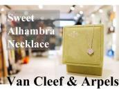【新入荷】Van Cleef & Arpels(ヴァン クリーフ&アーペル)「スウィートアルハンブラネックレス」【ブランドコレクト表参道店】:画像1