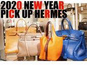 新年に初売りするHERMES(エルメス)バーキン他新入荷品を一挙にご紹介いたします。【ブランドコレクト表参道】:画像1