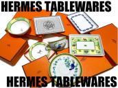 【HERMES】テーブルウェアお買取り&お取り扱い強化中!【ブランドコレクト表参道店】:画像1