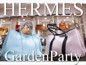 HERMES(エルメス)の日常使いに最適なガーデンパーティーのご紹介です。【ブランドコレクト表参道店】:画像1